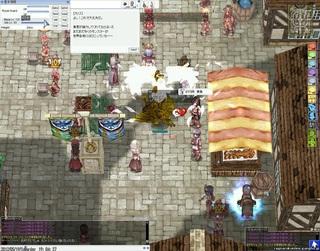 20120519_screenGimle[Hei+Tho]001ex.jpg